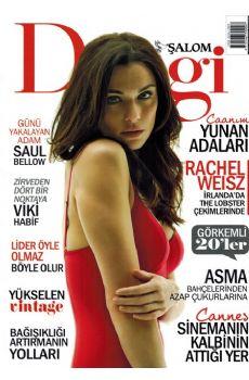ŞALOM Dergi - Haziran 2014