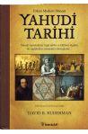 Yahudi Tarihi (Yahudi Topluluklara Özgü Tarihi ve Kültürel Olgular, Bu Topluluklar Arasındaki Etkileşimler)