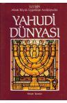 Yahudi Dünyası Ansiklopedi Cilt 4