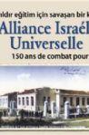 Alliance, 150 Yıldır Eğitim İçin Savaşan Bir Kurum