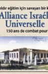 Alliance Israelite Universelle, 150 ans de combat pour l´education