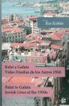Balat a Galata – Vidas Djudias de Los Anyos 1950 / Balat to Galata – Jewish Lives of the 1950's